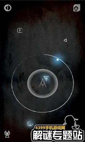 地理位置解谜《行界:零》安卓版重磅上线