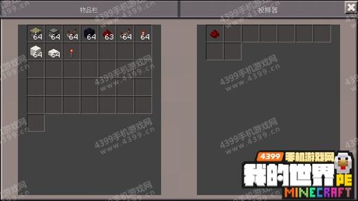 我的世界手机版电梯0.15红石