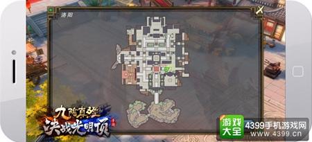 《九阴决战》手游地图