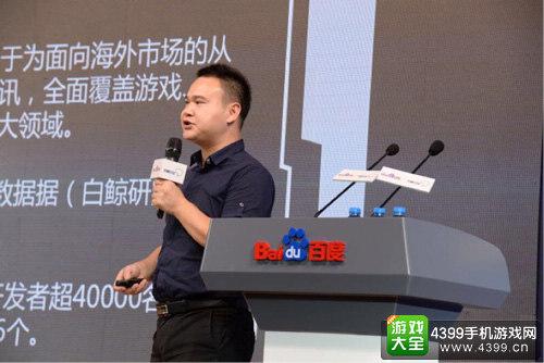 白鲸社区CEO魏方丹