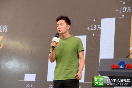 百度国际国际事业部商业化和商务负责人李晓东