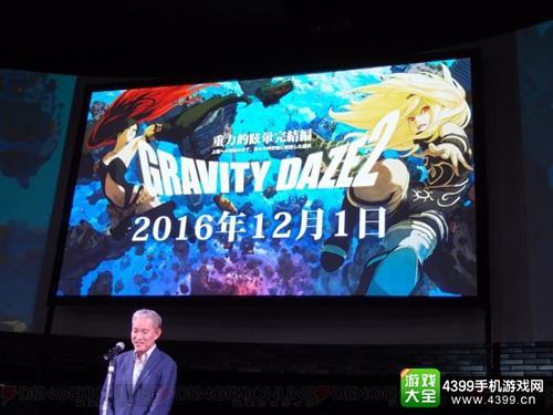 《重力异想世界2》12月1日发售 将推动画短片