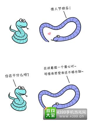 蛇蛇大作战下载