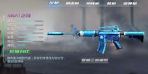 生死狙击手机版个人枪战用什么步枪好 个人战武器推荐