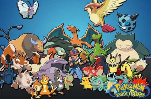 精灵宝可梦GO稀有精灵有哪些 pokemon go神兽 准神兽捕捉地点图片