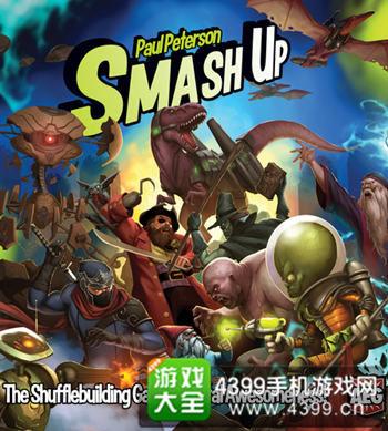 《Smash Up》
