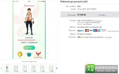 7300英镑天价成交的《精灵宝可梦GO》账号