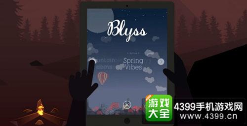 《Blyss》