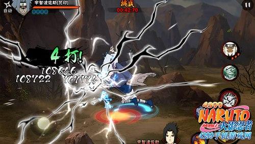 火影忍者手游忍者大赛咒印佐助上分技巧 咒佐打法攻略