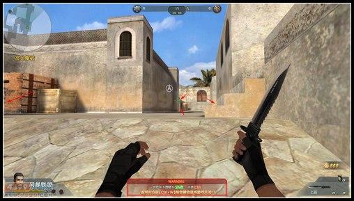 生死狙击沙漠2大路2