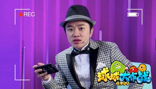 视频地址:http://v.youku.com/v_show/id_XMTY1MDIwNjEzMg==.html
