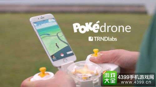 Poké-drone