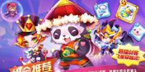 天天酷跑熊猫剑客飞星穿越流搭配 新萌装怎么爆高分