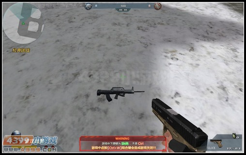 生死狙击95式步枪掉落图