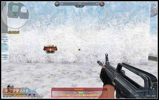 生死狙击95式中距离点射