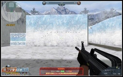 生死狙击95式远距离移动扫射