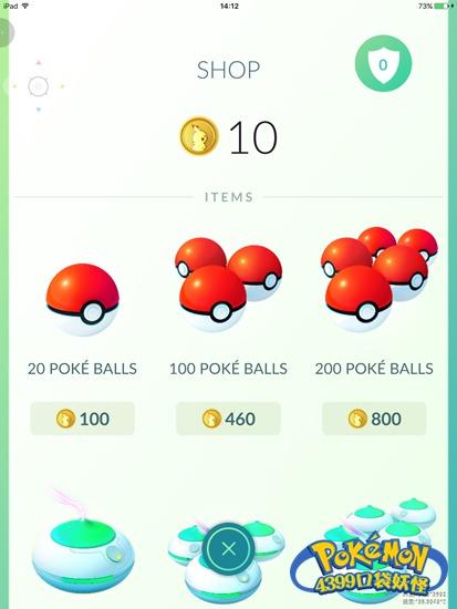 PokemonGO国内怎么充值比卡超币 精灵宝可梦GO商店怎么充值
