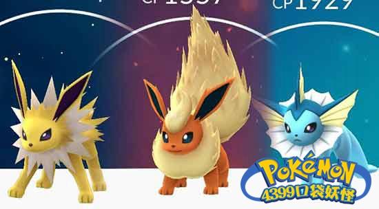 PokemonGO怎么才能进化成水火雷精灵 伊布进化论