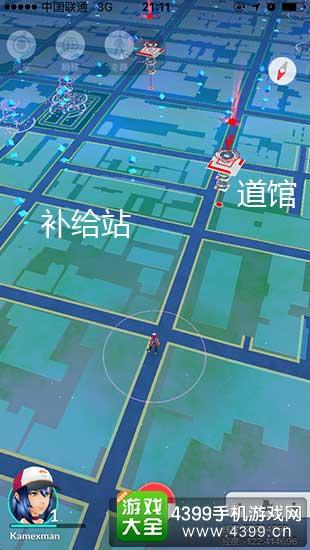 精灵宝可梦GO5