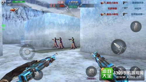 生死狙击手机版人机对战