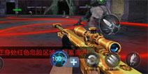 生死狙击手机版游戏内的军衔和勋章有什么用?