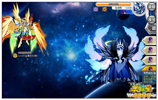 奥拉星天使王完全体怎么打 天使王完全体平民打法