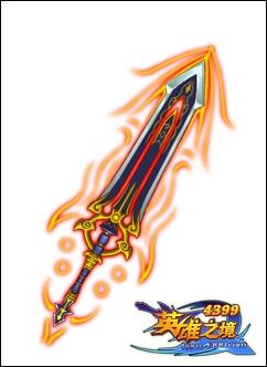 英雄之境诛仙剑