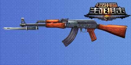生死狙击手机版AK47使用技巧 AK47解析