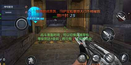 生死狙击手机版丧尸围城玩法介绍 挑战PVE规则