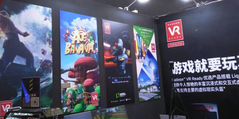 AMD展台VR Ready与个性化主机齐登场