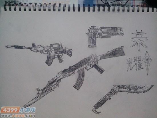 生死狙击玩家手绘-荣耀系列武器