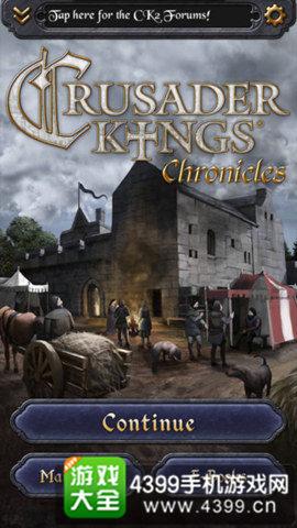 《十字军之王:编年史》