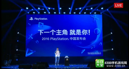 PSVR国行正式发布 2999起售全球同步上市