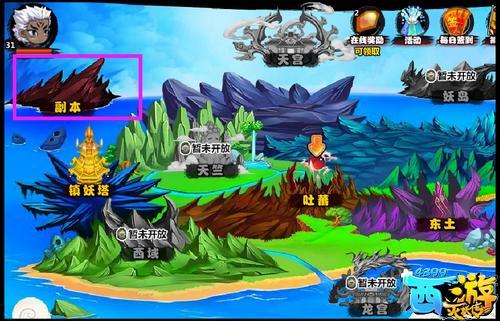 在世界地图的左上角,有个岛屿(副本),点击后打开副本界面.