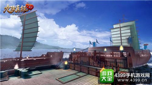 九阴真经3D禁地龙江宝船