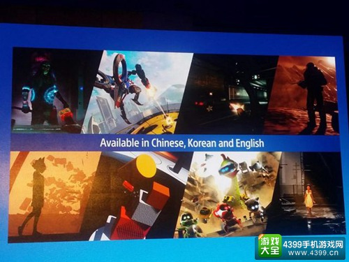 PSVR亚洲游戏阵容公布 多数将发售中文版