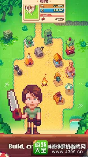 生存冒险游戏《生存岛》上架双平台:荒岛冒险请带好技能包