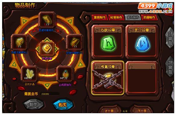 勇士的信仰v11.0版本更新内容