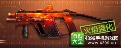 CF手游MK5-火焰