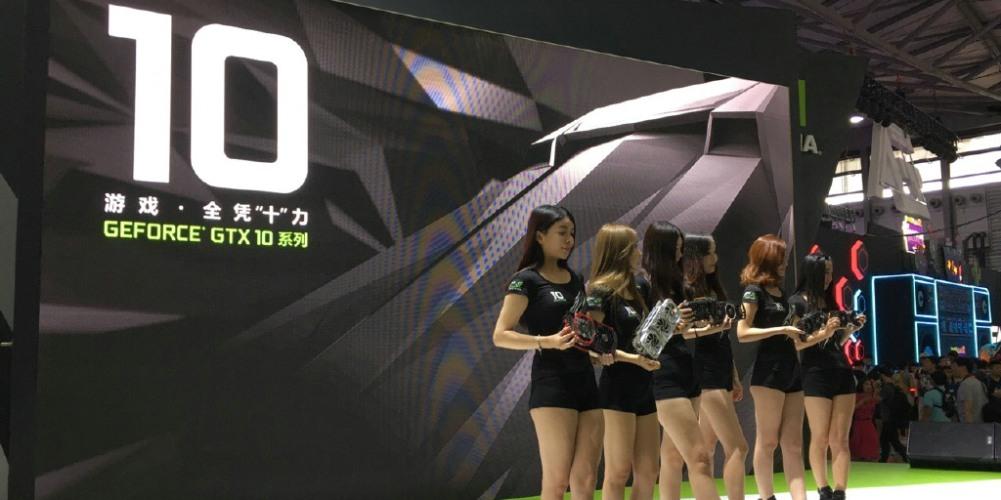 VR体验大受欢迎 英伟达CJ2016展台火爆异常