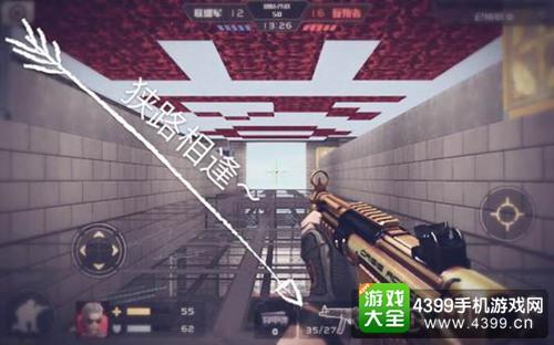 全民枪战2(枪友嘉年华)创造模式怎么玩