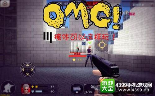 全民枪战2(枪友嘉年华)创造模式玩法