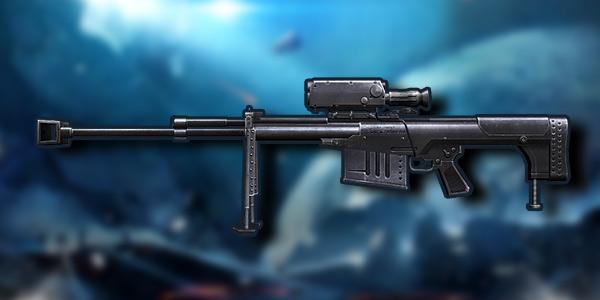 生死狙击手游10式狙击枪怎么样? 10式狙击枪对比图