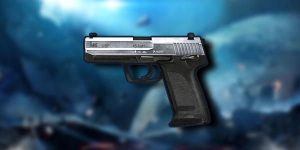 生死狙击手游USP怎么样? 手枪USP对比图
