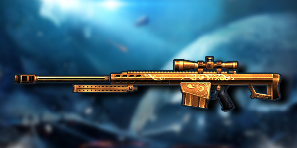 生死狙击手游黄金巴雷特怎么样? 黄金巴雷特对比图