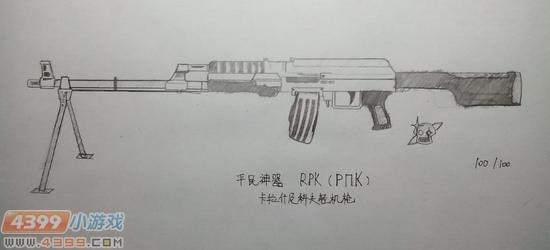 生死狙击玩家手绘荣耀系列武器