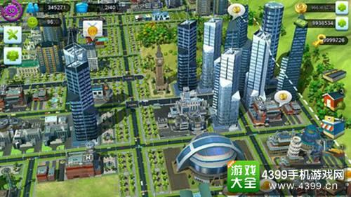 《模拟城市我是市长》