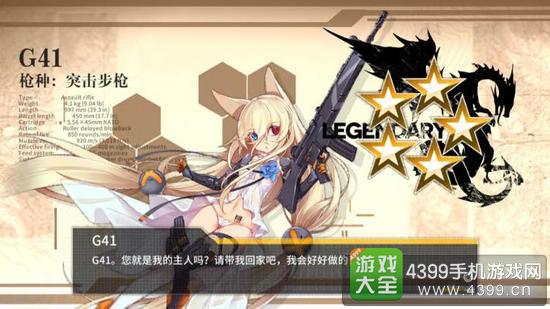 少女前线突击步枪排名