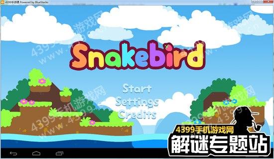 snakebird攻略大全