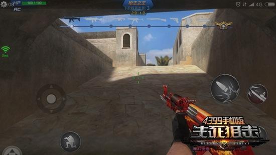 生死狙击手机版枪王之王模式介绍 枪王之王怎么玩
